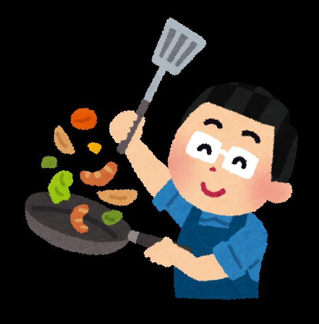 彼氏・旦那さんが料理上手で自分はできないという方いますか?