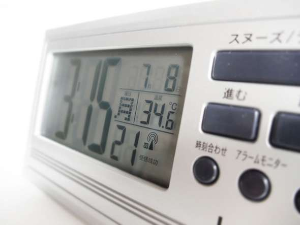 サマータイム導入で「電波時計が狂う」? メーカーに聞いた(ITmedia NEWS) - Yahoo!ニュース