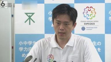 「万年最下位でいいと思うなよ」 学力テストの結果に大阪市長が激怒(ABCテレビ) - Yahoo!ニュース
