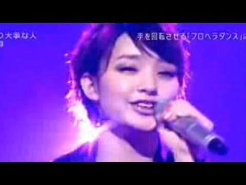 【衝撃的歌唱力!!】  えっ!?マジで? 歌へた 剛力彩芽の歌唱シーン まとめ - YouTube