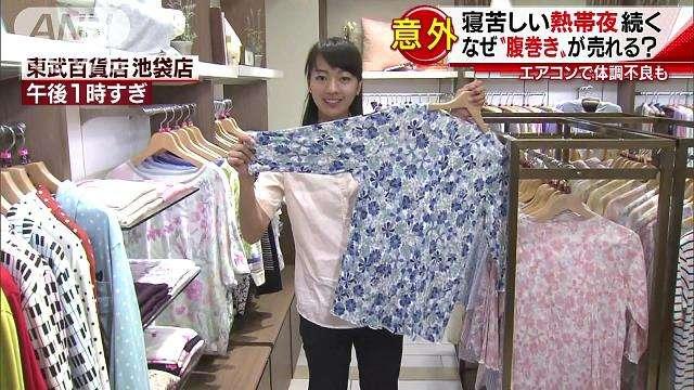 冷房付けっぱなしも「服で体温調整」腹巻きの売上が約7割増し