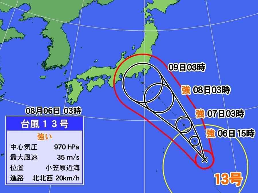 強い台風13号今夜小笠原諸島に接近へ 8日~9日にかけ東日本に接近のおそれ