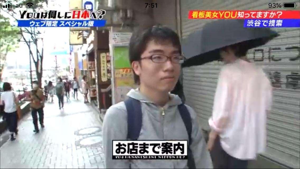 『報道ステーション』台風中継に女性が乱入 妨害行為が「怖すぎる」と騒然