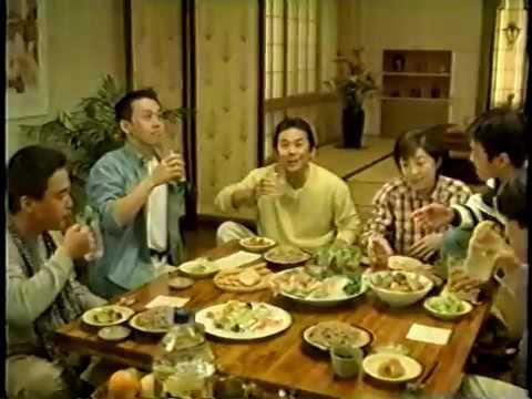 今井雅之 CM 2000年(平成12年) Japanese TV ads - YouTube