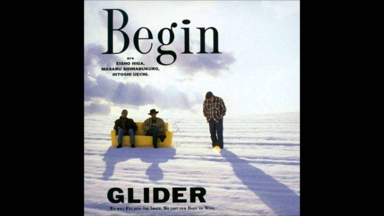 BEGIN  「太陽のチルドレン 」 - YouTube