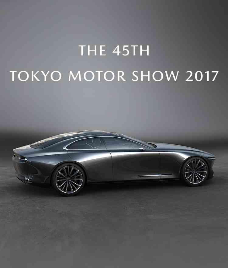 【MAZDA】第45回東京モーターショー2017