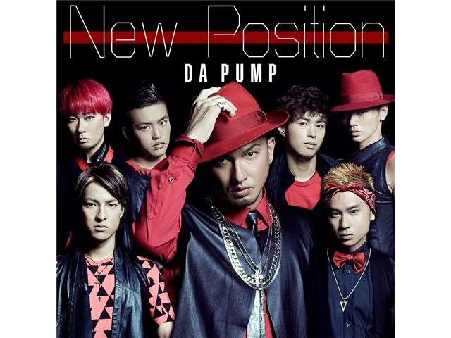 DA PUMP 「New Position」 | 音楽 | 無料動画GYAO!