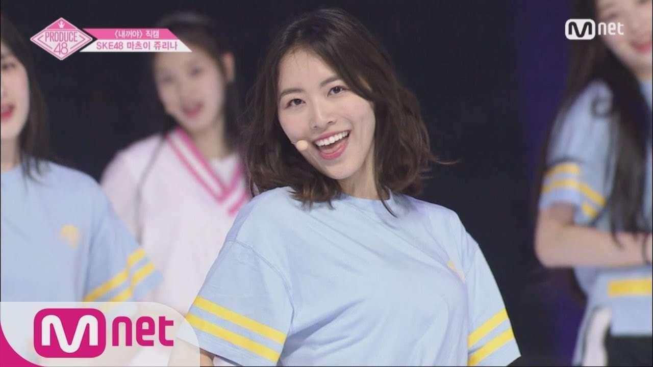 PRODUCE48 [단독/직캠] 일대일아이컨택ㅣ마츠이 쥬리나 - ♬내꺼야 180629 EP.3 - YouTube