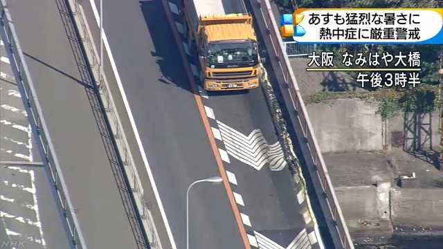 橋の路面にゆがみ 暑さ影響か|NHK 関西のニュース