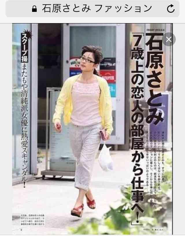 大沢たかおの画像 p1_38