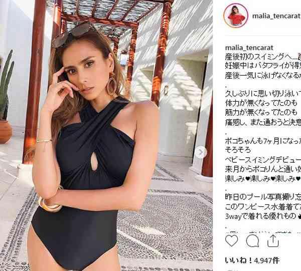 MALIAの画像 p1_14