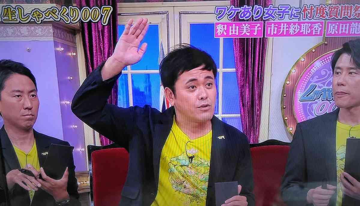 有田哲平の画像 p1_25