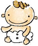 熊田曜子、第1子女児出産「夢だったママに…とっても幸せ」