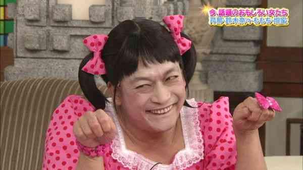 壇蜜、ももちこと嗣永桃子に色気の出し方教える!「パンツを脱げばいい」www