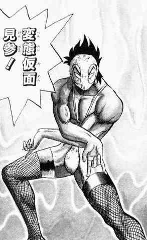小栗旬、思い実った!『週刊少年ジャンプ』で連載された「究極!!変態仮面」が実写で復活…4月13日公開の映画「HK 変態仮面」