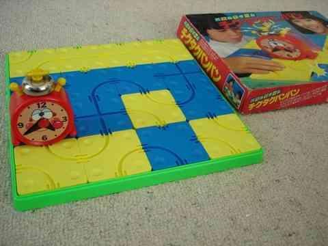 子供の時に遊んでいた物は?