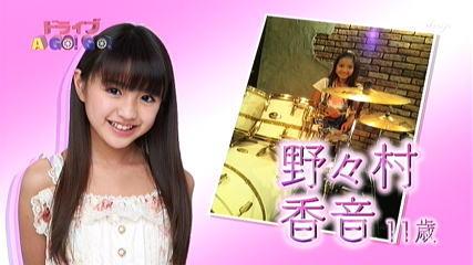 野々村真の「かわいすぎる娘」香音が歌手デビュー