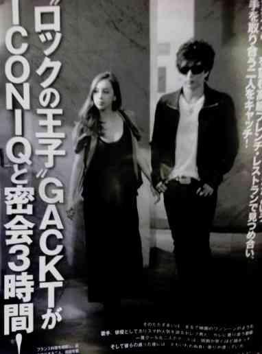 ICONIQ、フジテレビ系ドラマ『間違われちゃった男』に元AV女優の借金取り立て人役で出演