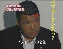 「新卒世代で最も採用したい有名人」は石川遼、高橋みなみ!一方、採用したくない有名人は…
