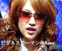 AKB48高橋みなみ、久々にGoogle+更新…「2年ぶりとからしいぜ!」