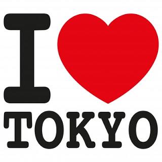 地方が東京に対して誤解してる事