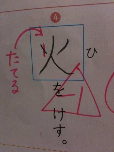 小学生 漢字テスト 小学生 : 小学校3年生の算数問題が理解 ...