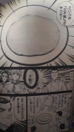 この本・アニメのコレが食べたい!!!!!