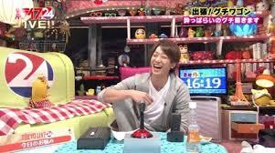 """テレビ東京、ジャニーズと""""日10""""枠で10年ぶり生放送バラエティー"""