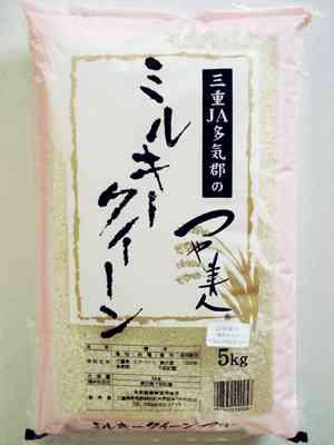 お米が好きな人~(おすすめの銘柄)