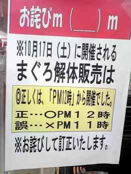 変な日本語表記