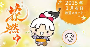 NHK『花燃ゆ』が史上最低レベルの大惨事! ホームドラマ化する大河に「歴史軽視」「少女漫画か」の声