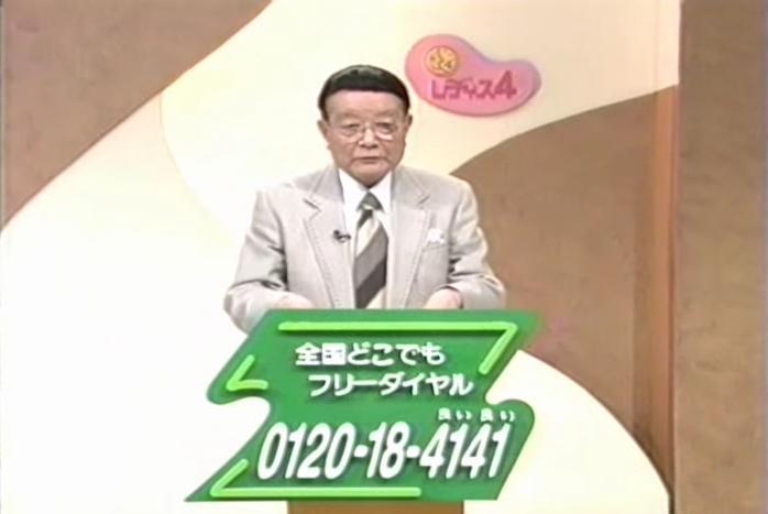 加藤浩次がアイドルいじりの難しさを語る「オンエア尺が長くなった方がいい」「一歩間違ったら謝罪パターン」