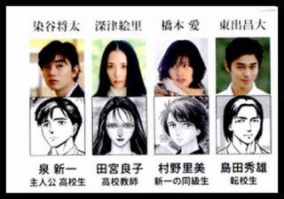 染谷将太、菊地凛子と結婚発表「お互い支えあいながら」