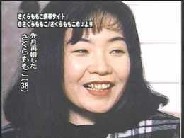 「かわいすぎる女芸人No.1」に安田由紀奈 賞金20万円ゲット