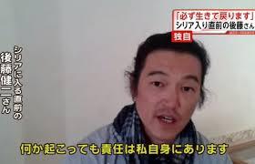 【インド】日本人女性が性的暴行され現金奪われる