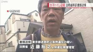 小学校の女子更衣室で盗撮カメラ見つかる→校長「犯人探しはしたくない」→教頭がハンマーでカメラを破壊