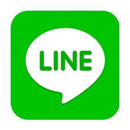 LINEの会話を終わらせたいとき