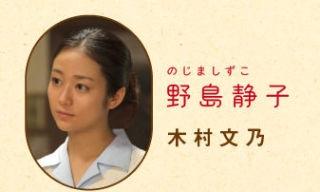 木村文乃、連ドラ初主演決定! バツイチ・シングルマザー役に初挑戦