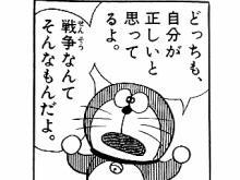 小島慶子「(加害者への私刑について)正義感が強いふりをして、実は被害者を利用して悪意の発散をしているだけ」