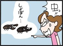 虫が苦手すぎるお母さんいますか?