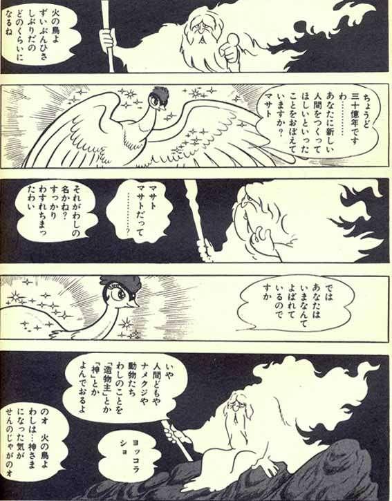 手塚治虫作品で好きなキャラクターを語りませんか?