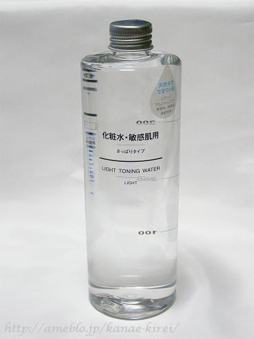 さっぱりの化粧水