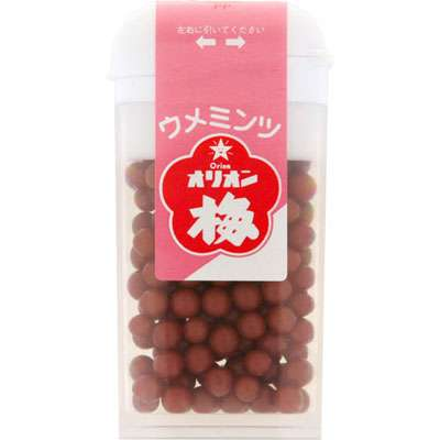 好きな駄菓子に+押すトピ〜!