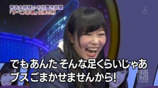 【AKB選抜総選挙】指原莉乃が何故一番人気なのか真剣に考えるトピ