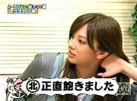 北川景子主演のドラマ「探偵の探偵」視聴率急落 フジ全滅の危機も
