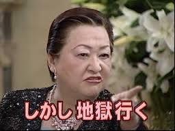 千野志麻 ママ友凍った!事故遺族の今聞かれてケラケラ笑う