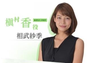 相武紗季、ショートに髪ばっさり イメチェンビフォーアフター公開で「可愛い」殺到