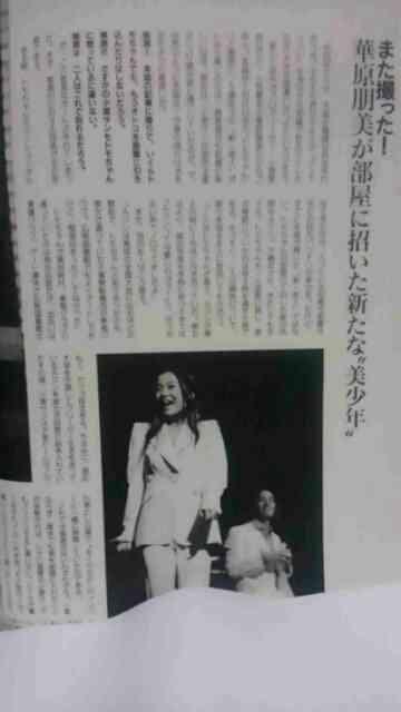 「華原朋美デビュー20周年」でもファンは忘れない「遠峯ありさ」時代