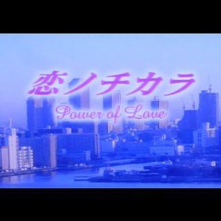"""『ロンバケ』が""""キュンとした恋愛ドラマ""""ランキングで3位。1位は意外な結果に。"""
