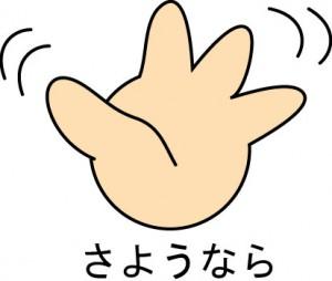 秋元康氏、定年のない芸能界で引き際に悩む「僕はいつまで、仕事をするんだろう」